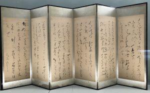 良寛 詩歌屏風 国立博物館
